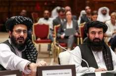افغان طالبان کے ساتھ امن معاہدہ 29فروری کو دستخط ہونگے ، امریکہ کااعلان
