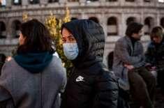 کورونا وائرس سے اٹلی میں پہلی ہلاکت، نئے کیسز کا تعلق چین سے واضح نہیں،عالمی ..