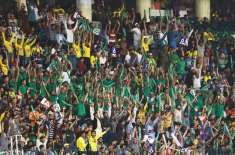 Online sale of tickets for PSL 5, starting tonight Possibility to set minimum tickets for matches 500, maximum Rs 6000