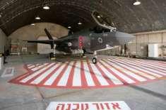 اسرائیلی فوج ایران پر حملہ کرنے کے لیے تیار ہو چکی