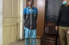 سی سی پی او لاہور محمد عمر شیخ کے احکامات پر پولیس کی کاروائی دوہرے ..