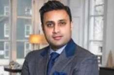 سید ذوالفقار بخاری کل فیوچر آف پاکستان کانفرنس سے خطاب کریں گے
