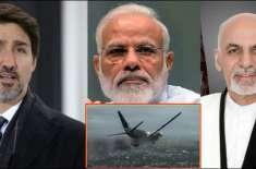 پی آئی اے طیارہ حادثہ، نریندرا مودی، اشرف غنی، جسٹن ٹروڈو سمیت عالمی ..