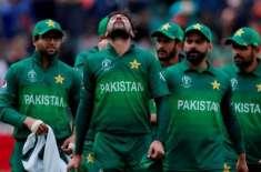 پاکستان اور آئرلینڈ کی سیریز منسوخ کر دی گئی