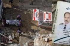 حادثے کے روز شہید پائلٹ روزے کی حالت میں تھے