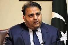 شریف خاندان کا دل پاکستان کی سیاست سے بھر چکا