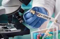 جاپان میں کورونا وائرس ویکسین کی تیاری میں پیشرفت