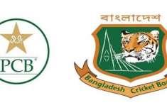 بنگلہ دیش کرکٹ ٹیم بدھ کو پاکستان پہنچے گی