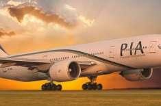 ریاض ایئرپورٹ پر فضائی آپریشن معطل، پی آئی اے کی پرواز پاکستان روانہ ..