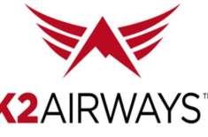 ایک اور ایئر لائن کا پاکستان میں کام شروع کرنے کا فیصلہ