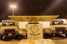 سعودی عرب میں منشیات سمگلنگ کا انوکھا واقعہ