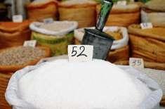 مہنگائی میں مزید اضافہ ، 14اشیاء ضروریہ کی قیمتیں بڑھ گئیں