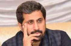 مسلم لیگ (ن)نے نیب لاہورآفس میں غنڈہ گردی کر کے سپریم کورٹ پر حملے کی ..