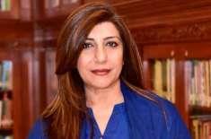 منظور پشتین کی گرفتاری پر افغان صدر کا ٹوئٹ، پاکستان نے شدید ردعمل ..