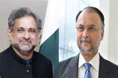 نون لیگ نے مقبوضہ کشمیر کی صورتحال پر قومی اسمبلی کا اجلاس بلانے کا ..