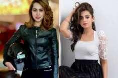 نمرہ خان نے اداکارہ یشما گل کو اپنی بہترین دوست قرار دیدیا