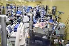 امریکہ میں کورونا وائرس وباء سے ہلاکتوں کی تعداد15ہزار سے تجاوز کر گئی ..