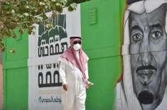 ماسک نہ پہننے پر سعودی عرب میں ایک ہزار ریال جرمانہ مقرر