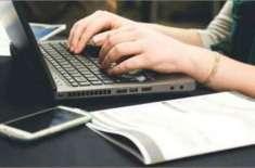 سعودی عرب کی چار جامعات کو آن لائن تدریس کے لائسنس جاری