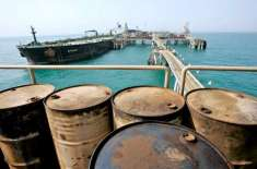پہلی مرتبہ پاکستان نے تیل کی فروخت کا آغاز کر دیا