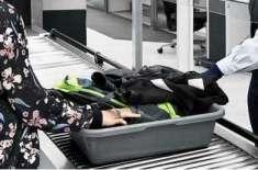 برلن: میونخ ایئرپورٹ پولیس کا شک کی بنیاد پر عمر رسیدہ خاتون کو روک ..