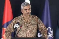 پاکستان ہر قیمت پر اپنی سالمیت اور خودمختاری کے دفاع کیلئے تیار ہے، ..