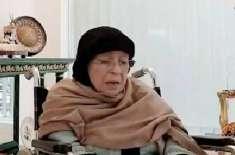 محترمہ بیگم شمیم اختر کے انتقال پر جاتی امراء ،ماڈل ٹائون سیکرٹریٹ ..