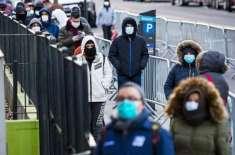 ریاست نیویارک میں کورونا وائرس متاثرین کی تعداد 75 ہزار سے تجاوز کر ..