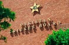 پی سی بی نے سدرن پنجاب کی تمام 14 سٹی کرکٹ ایسوسی ایشنز کی ٹیموں کے کھلاڑیوں ..