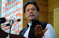 پاکستان اسرائیل سے متعلق قائد اعظم کی پالیسی پر عمل پیرا ہیں، عمران ..