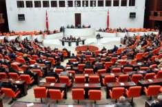 ترک پارلیمنٹ کے تین ارکان غیر قانونی سرگرمیوں پر پارلیمانی حیثیت سے ..