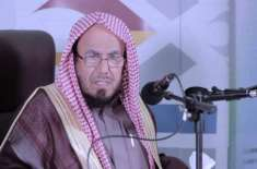 سعودی عالم نے گلوکار کی موت کے بعد مغفرت کی دُعا کو جائز قرار دے دیا