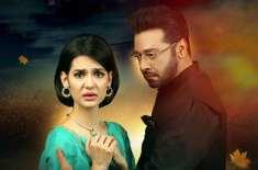 7th Sky Entertainmentکے نئے دلچسپ پروجیکٹ مقدرمیں فیصل قریشی کی ٹی وی اسکرین ..
