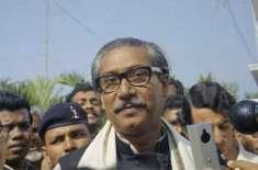 بنگلہ دیش کے بانی رہنما شیخ مجیب الرحمان کے قاتل کو گرفتار کر لیا گیا