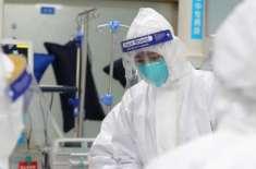 ترکی کا کورونا وائرس سے تحفظ کے لیے دوا کی تیاری کا دعویٰ
