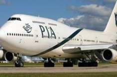 پی آئی اے کا متبادل ذرائع سے برطانیہ اور فرانس سے پاکستان کیلئے آپریشن ..