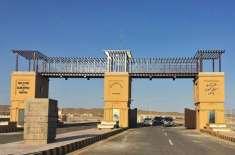 پاک ایران سرحد کھول دی گئی