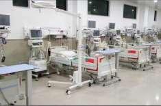 شوکت خانم اسپتال میں ایک وینٹی لیٹر کو 4 افراد کے لیے استعمال کرنے کا ..