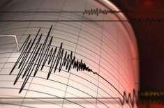 ترکی 7 شدت کے زلزلے سے لرز گیا