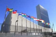 پاکستان سمیت بھردنیا بھر میں اقوام متحدہ کا یوم تاسیس پرسوں 24 اکتوبر ..