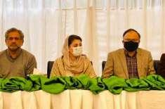 مسلم لیگ ن نے پارٹی اجلاسوں میں موبائل فونز پر پابندی عائد کرنے کا فیصلہ ..