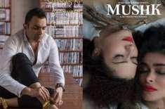 پاکستانی مشہوردو تھیٹر ڈرامے اب بھارتی اسٹریمنگ پلیٹ فارم ''زی فائیو'' ..