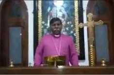 عیسائی کمیونٹی کو کورونا سے محفوظ رکھنے کے لیے آن لائن عبادات کا اعلان ..