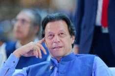 وزیراعظم عمران خان کل ایک روزہ دورہ پر کراچی جائیں گے' وزیراعظم کامیاب ..