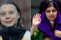گریٹا تھنبرگ نے نوبیل انعام یافتہ ملالہ کو اپنا رول ماڈل قرار دیدیا