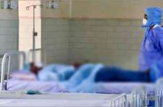 خیبرپختونخوا میں کورونا وائرس سے خاتون انتقال کرگئی