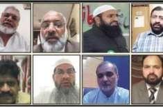 اسلامک ایجوکیشن کمیٹی کویت کے زیر انتظام قائد تحریک اسلامی سید منور ..