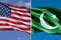 امریکا پاکستانی مصنوعات کا سب سے بڑا خریدار