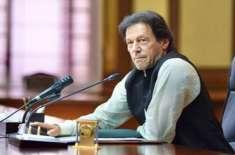 اسلام آباد میں مندر کی تعمیر کے فیصلے پر اوریا مقبول جان کی عمران خان ..