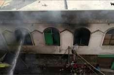 آر ایس ایس کے غنڈوں نے بھارتی دارالحکومت دہلی میں بھی مساجد کو شہید ..